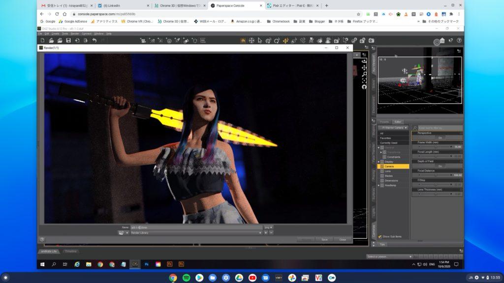 FaceGen DAZ Studio 顔写真 3D背景 被写界深度 背景ぼかし